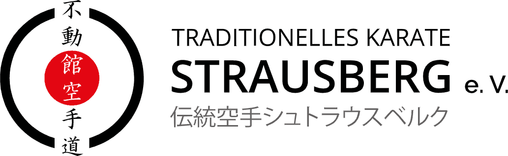 logo-2020-svg